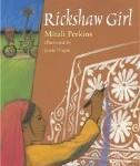 Rickshaw Girl, Mitali Perkins, http://PragmaticMom.com, Pragmatic Mom, Bengladesh,
