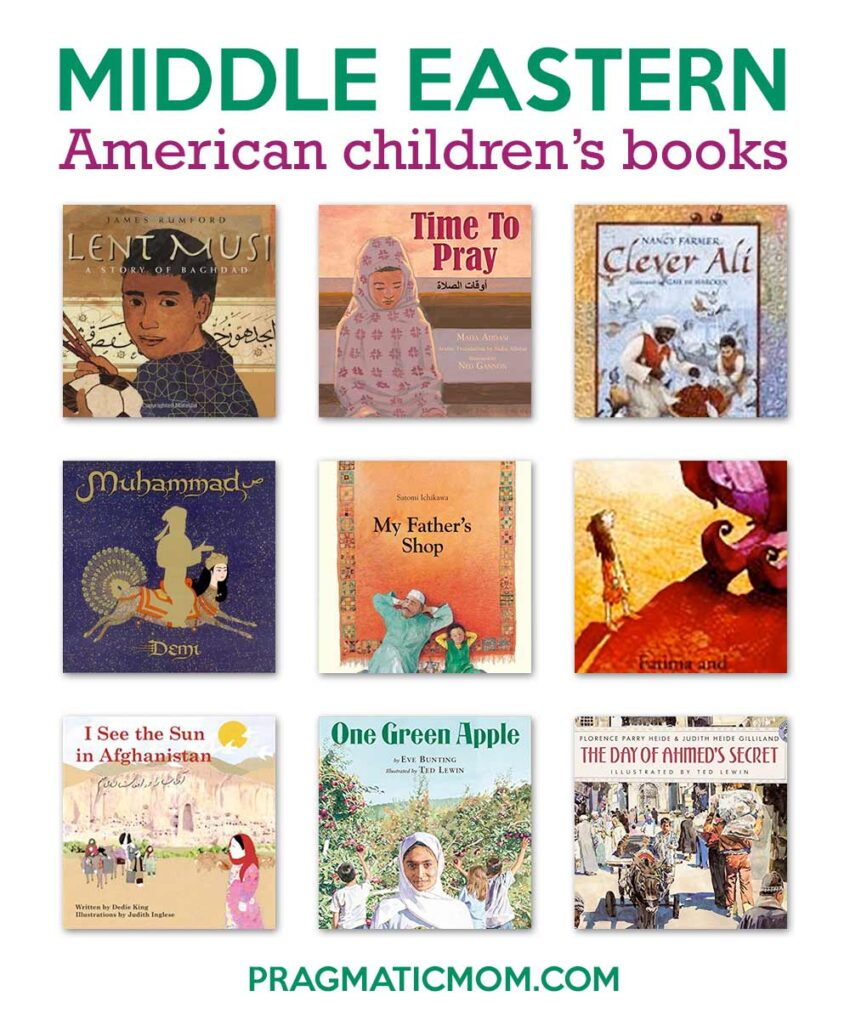 Middle Eastern American Children's Books