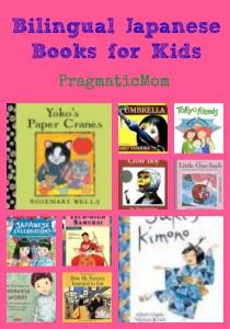 bilingual japanese books for kids