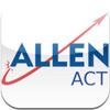 best ACT test prep iPad iTunes app PragmaticMom