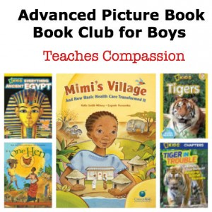 book club for boys, books that teach compassion, advance multicultural picture books