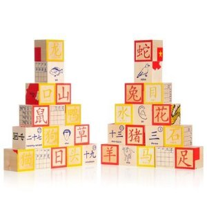 Chinese character blocks, uncle goose