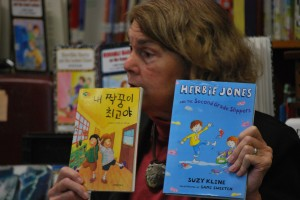 Suzy Kline author visit, Suzy Kline, Horrible Harry