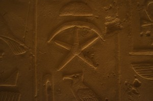 ancient egypt, Kane chronicles, The Red Pyramid, museum visit