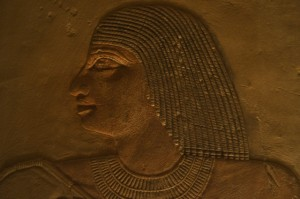 ancient egypt, Kane Chronicles field trip, The Red pyramid