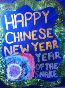 year of the snake, happy chinese new year, chinese new year snake painting, grasshopper and sensei