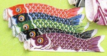 Japanese Koi Kites