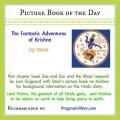 Krishna, Demi, Hindu religion books for kids, world religion books for kids, chapter books for kids on India