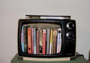 screen free week, no screens week, Random House Children's Books, books in old TV, books instead of TV,