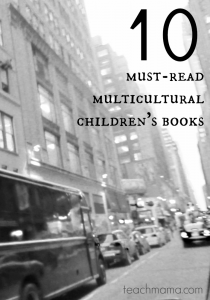 10 must read multicultural books
