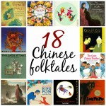 18 Chinese Folk Tales from Marie Pastiche
