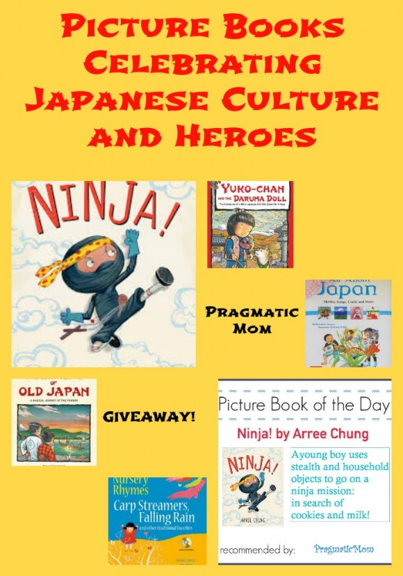 Japanese picture books for kids giveaway