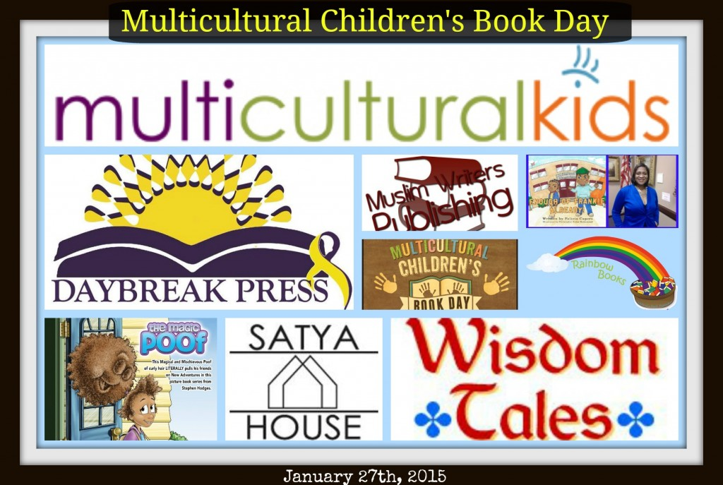 Multicultural Children's Book Day 2015 sponsors
