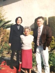Tai Lee Rose Wenjen Mia Wenjen