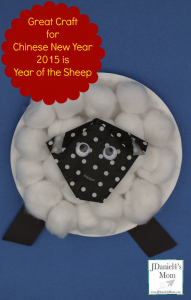 jdaniel4 sheep craft chinese new year