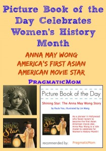Picture Book of the Day Celebrates Women's History Month