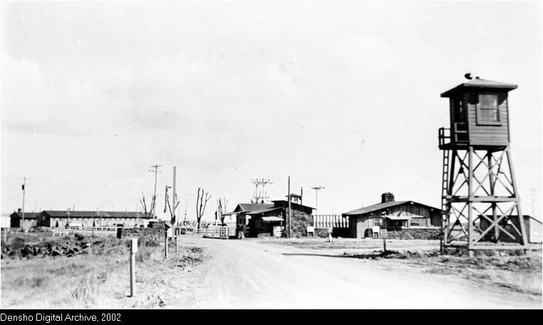 Minidonka Relocation Center Japanese Americans WWII