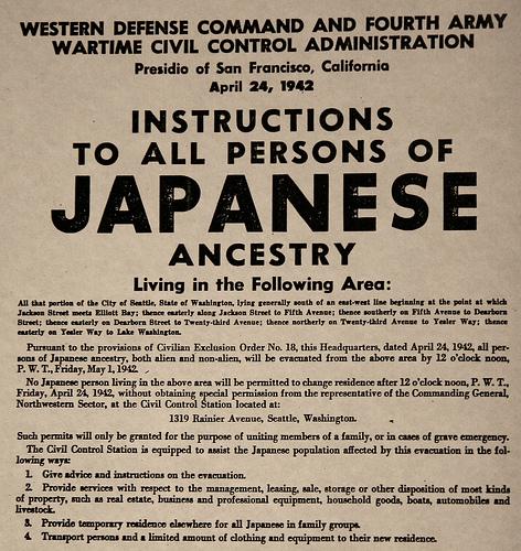 Japanese American internment WWII