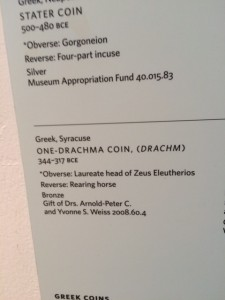 ancient Greek Drachma