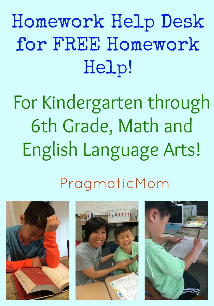 Homework Help Desk for FREE Help! – PragmaticMom