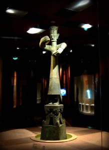 Masks Of Sanxingdui