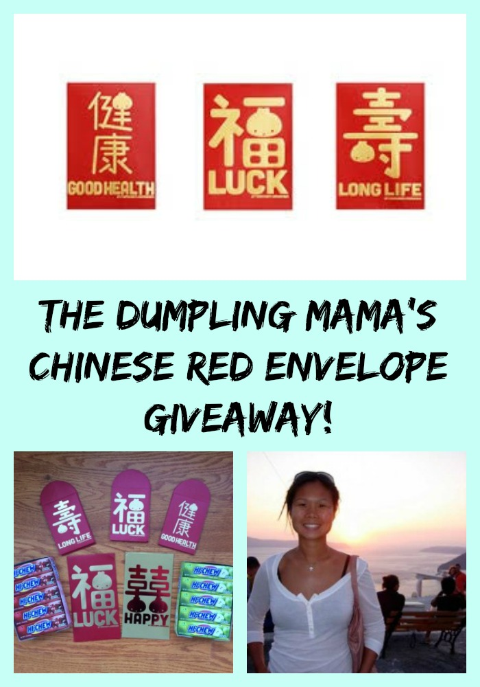 The Dumpling Mama's Chinese Red Envelope GIVEAWAY!