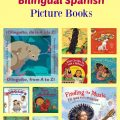 Top 10: Bilingual Spanish Picture Books