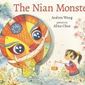 The Nian Monster