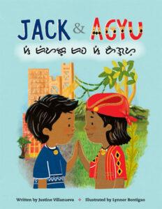 Jack and Agyu by Justine Villanueva, illustrated by Lynnor Bontigao