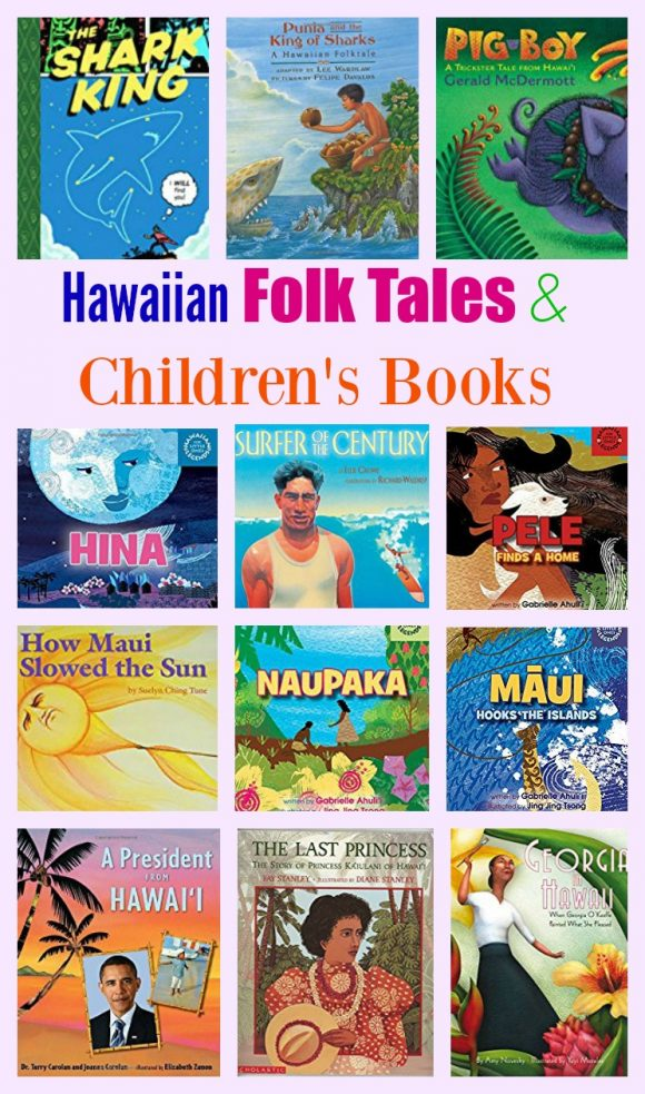 Hawaiian Folk Tales & Children's Books