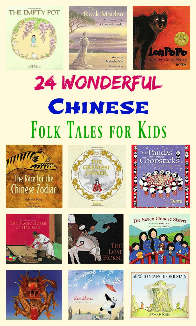 24 wonderful chinese folk tales for kids pragmaticmom 24 wonderful chinese folk tales for kids fandeluxe Gallery