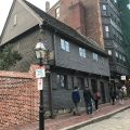 Paul Revere House North End Boston
