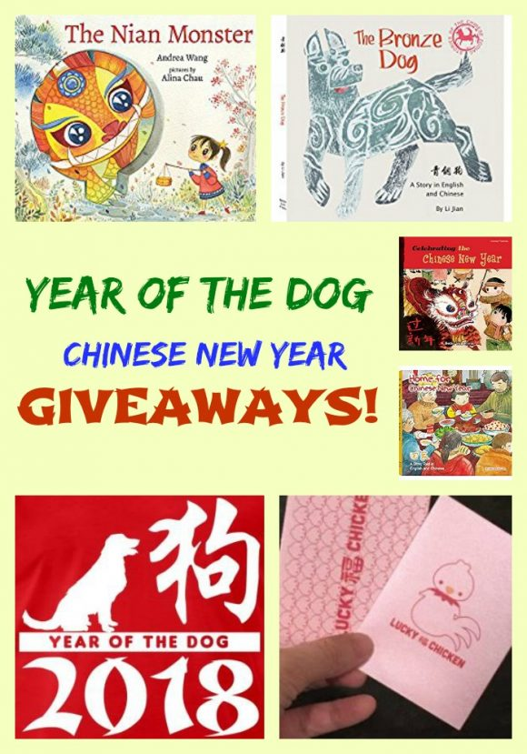 Year of the Dog Chinese New Year GIVEAWAYS!