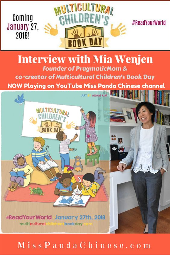 Miss Panda Chinese and I Talk Multicultural Children's Book Day and More!
