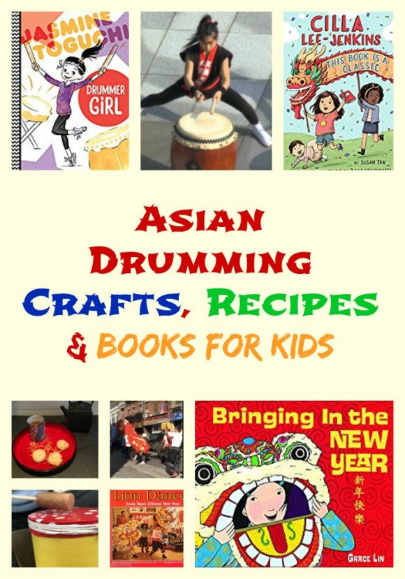Pragmaticmom education matters a mashup covering parenting asian drumming crafts recipes books for kids fandeluxe Image collections