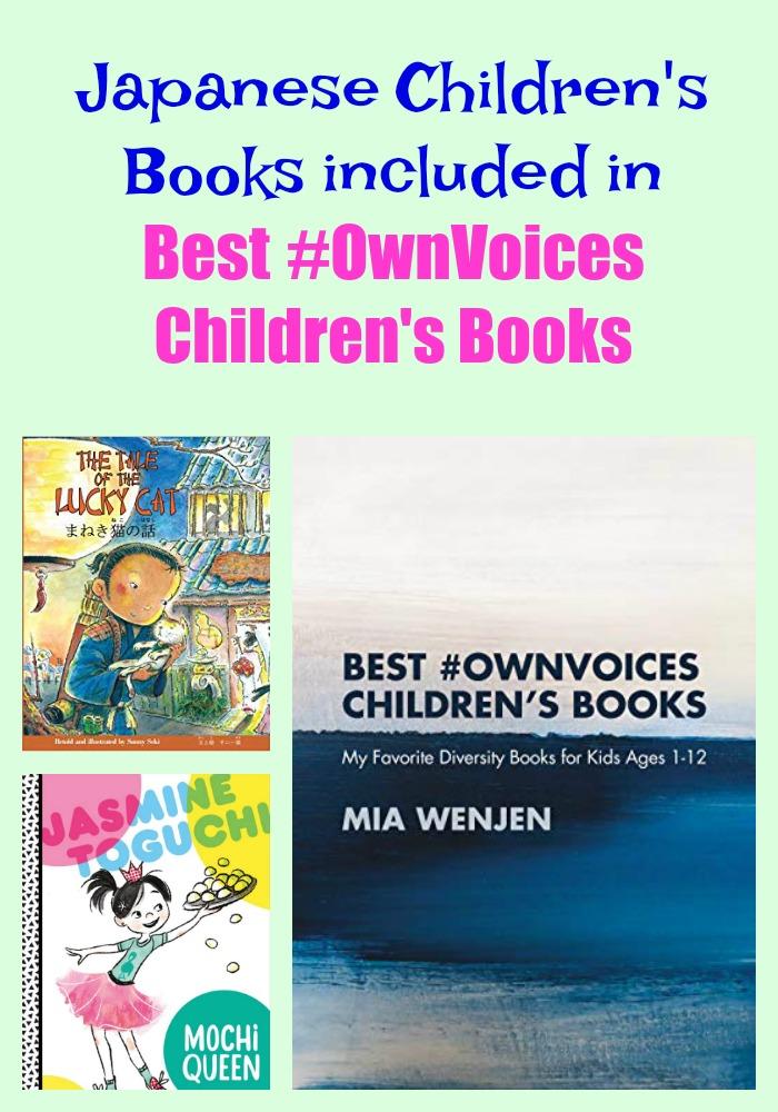 Japanese Children's Books included in Best #OwnVoices Children's Books