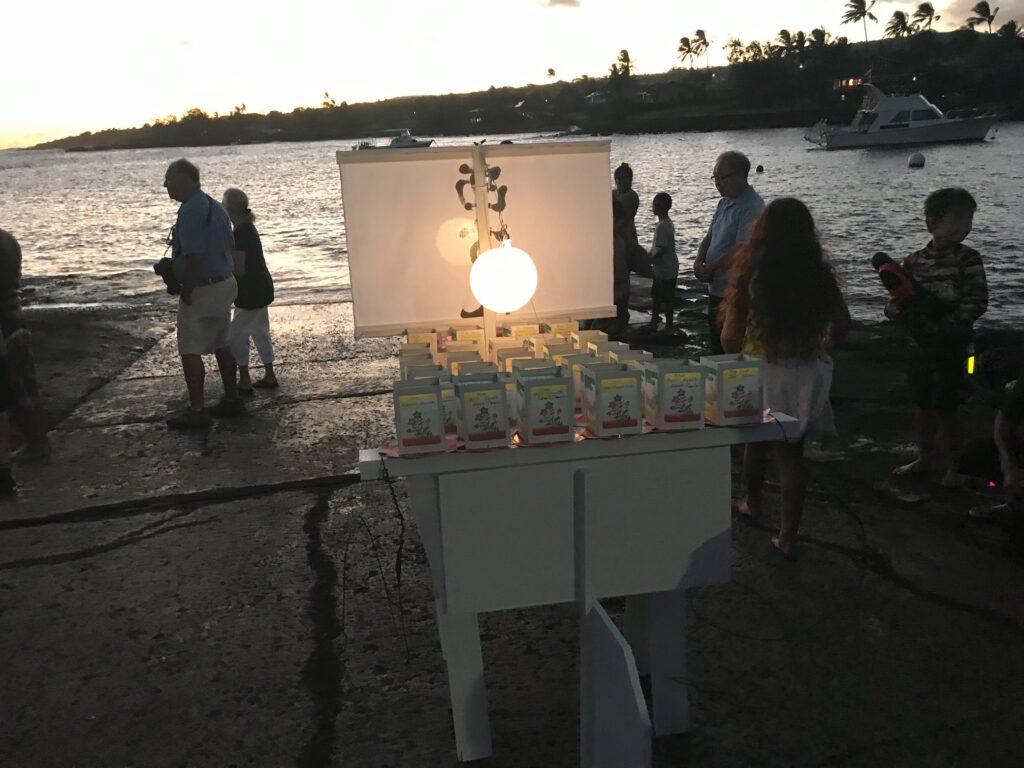 Obon Spirit Boat Procession