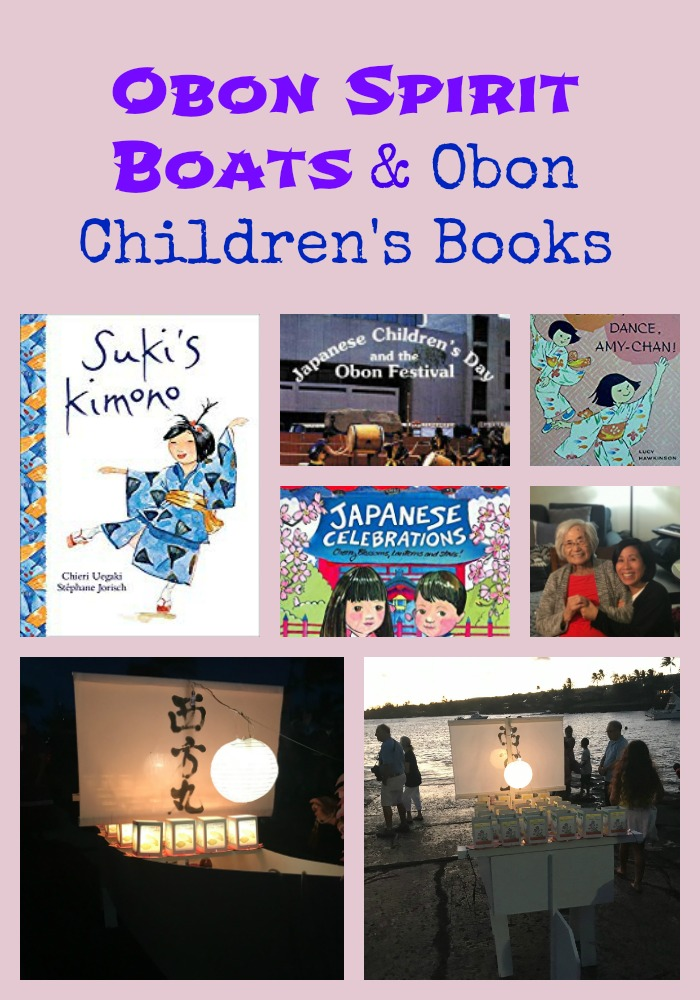 Obon Spirit Boats & Obon Children's Books