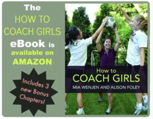 How To Coach Girls ebook