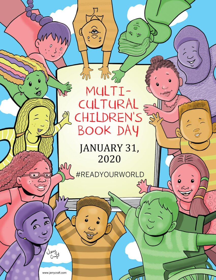 Multicultural Children's Book Day Poster by Jerry Craft