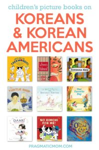 Children's Picture Books on Koreans and Korean Americans