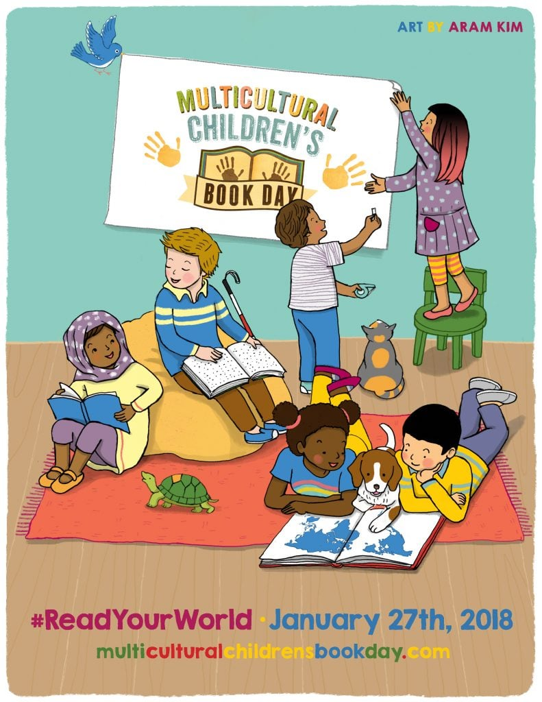 Aram Kim illustrated our 2018 Multicultural Children's Book Day Poster
