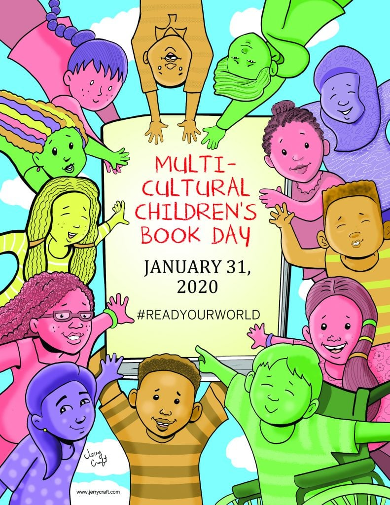 Our 2020 Multicultural Children's Book Day poster is from Newbery Award winner (first graphic novel ever to win!) Jerry Craft!