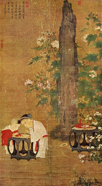 Playing Children, by Song artist Su Hanchen, c. 1150 C.E.. / National Palace Museum, Wikimedia Commons