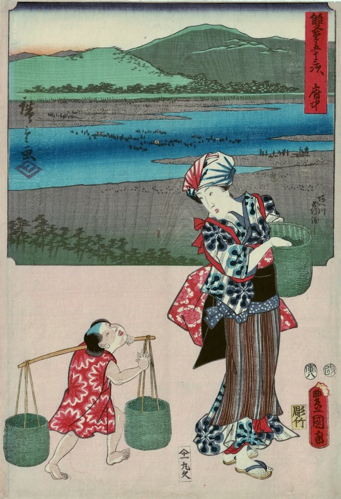 Utagawa Hiroshige (1797-1858) Utagawa Kunisada/Toyokuni III (1786-1865) The Fifty-Three Stations by Two Brushes No 20: Fuchu - Fording the Abe River, 1854. Oban.