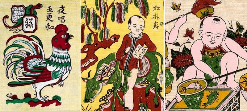 Dong Ho Folk Painting