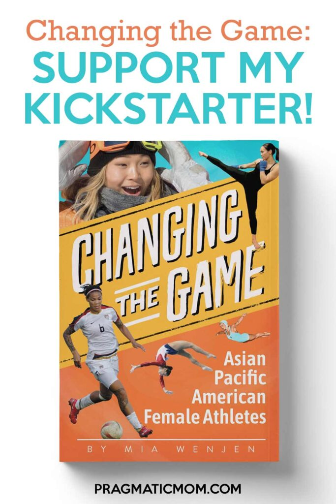 Changing the Game Please Support My Kickstarter