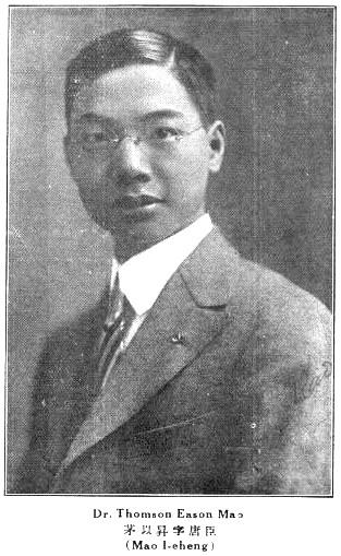Mao Yisheng