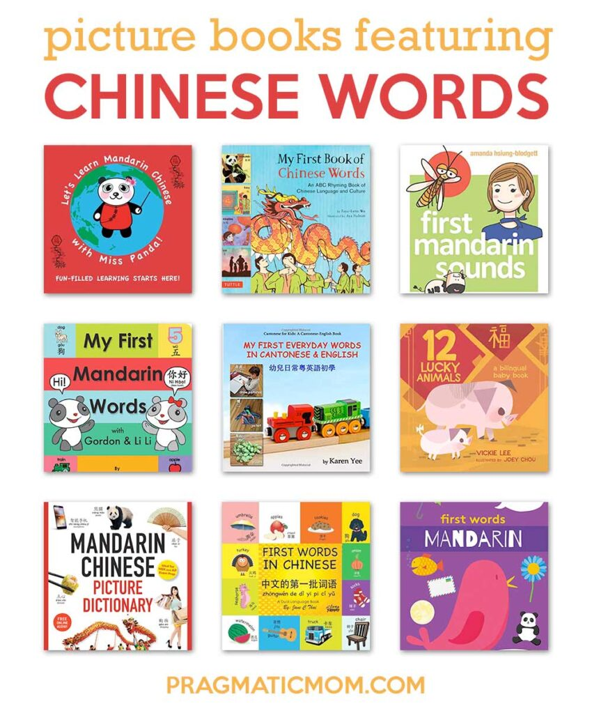 Picture Books Featuring Chinese Words