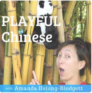 Playful Chinese Podcast Amanda Hsiung-Blodgett